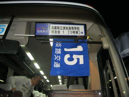 画像3-30 138_R.JPG